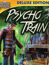 《神秘大师:惊魂列车》免安装绿色版