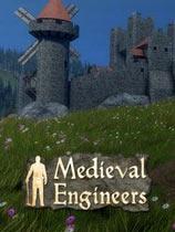 《中世纪工程师》免安装绿色版[v0.6.3测试版|整合Patch 2升级档]