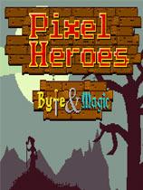 《像素英雄:字节与魔法》免安装绿色版