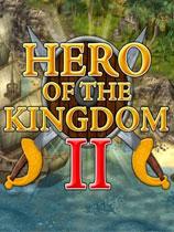 《王国英雄2》免安装绿色版[v1.18版]