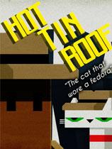 《热铁皮屋顶:戴帽子的猫》免安装绿色版[v1.2版]