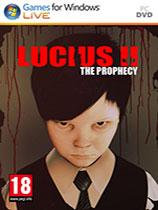 《卢修斯2:预言》免DVD光盘版