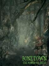 《骨头村:死亡之力》免DVD光盘版