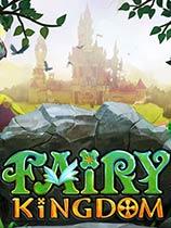 《童话王国》免安装绿色版
