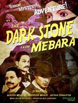 麦巴拉的黑暗之石免DVD光盘版