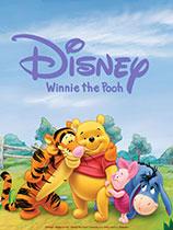 《迪士尼小熊维尼》免DVD光盘版
