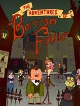 《伯特伦费德历险记第一章》免DVD光盘版