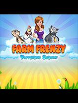 《疯狂农场:飓风季节》免安装中文绿色版