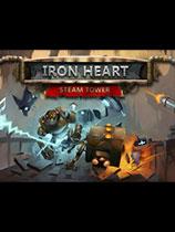 《钢铁雄心:蒸汽之塔》免安装绿色版