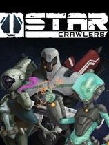 星際爬行者(StarCrawlers)v1.0.3升級檔+免DVD補丁BAT版