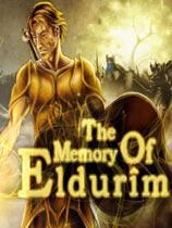 艾尔杜林的记忆