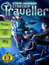 《星际战舰旅行者号》免DVD光盘版