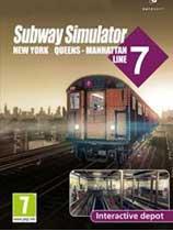 《世界地铁第四辑:纽约线7》免安装绿色版