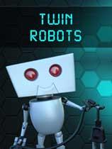 《双胞胎机器人》免安装绿色版