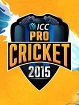 《ICC职业板球2015》免安装绿色版