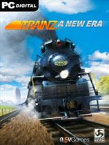 《模拟火车:新时代》免DVD光盘版