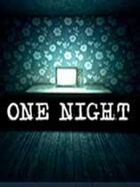 《惊魂一夜》免安装绿色版