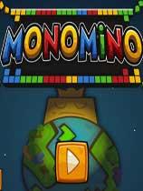 《莫诺米诺》免安装绿色版