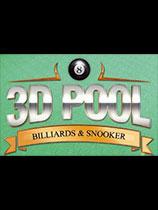 《3D桌球:台球与斯诺克》免安装绿色版