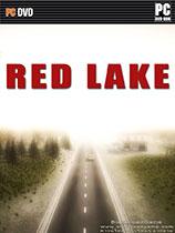 《红色湖泊》免安装绿色版