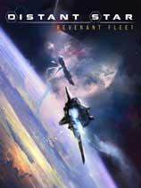 《遥远的行星:战舰归来》免DVD光盘版