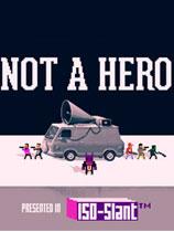 《不是英雄》免DVD光盘版