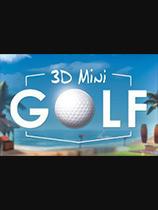 《3D迷你高尔夫》免安装绿色版[v1.0.3.1077版]