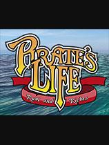 《海盗生活》免安装绿色版