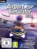 《机场模拟2015》免安装简繁中文绿色版[官方中文]