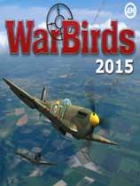 《空战英雄2015》免DVD光盘版