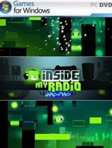 《我的电台》免安装绿色版