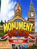 《纪念碑建造者:大本钟》免安装绿色版