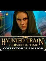 《闹鬼列车2:冻结时间》免安装绿色版