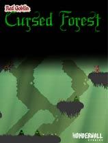 红色哥布林:被诅咒的森林免安装绿色版
