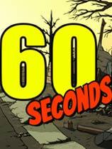 《60秒》免安装简体中文绿色版[游侠精弘汉化2.5|32位版]
