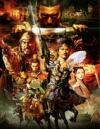 《三國志13》免安裝繁體中文綠色版[v1.0.8正版含44DLC|官方中文]