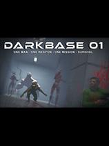 《暗黑基地01》免安装绿色版