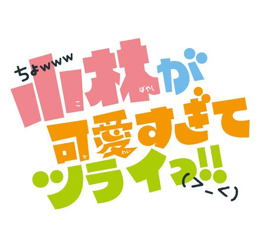 logo logo 标志 设计 矢量 矢量图 素材 图标 525_500