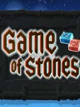 《石头的游戏》免安装绿色版