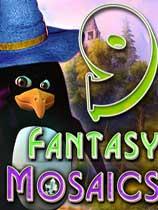 《幻想马赛克9:林中之门》免安装绿色版