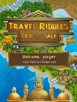 《旅行之谜:意大利之旅》免安装绿色版