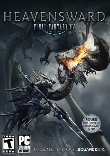 最终幻想14:苍天的伊修加德