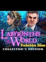 《世界迷宫2:禁忌的缪斯》免安装绿色版