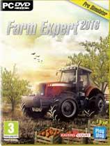 《农场专家2016》免安装绿色版[整合水果公司DLC]