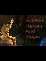 《女巫,英雄与魔法》免DVD光盘版