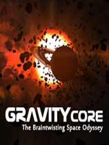 《重力核心:艰苦的太空之旅》免DVD光盘版