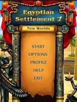 《埃及殖民2:新世界》免安装绿色版
