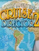 《假期冒险:游轮节目总监2》免安装绿色版
