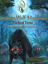 《狼影迷踪5:恐惧之迹》免安装绿色版[收藏版]