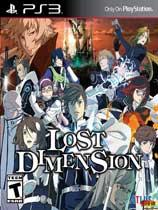 消失的次元美版PS3